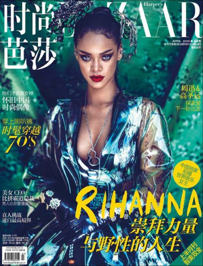 Rihanna-Bazzar-China-Chen-Man-08-620x811