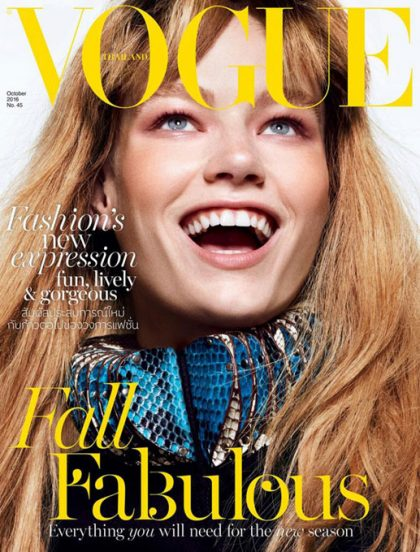 Hollie-May-Saker-by-John-Paul-Pietrus-for-Vogue-Thailand-October-2016-Cover-760x1000