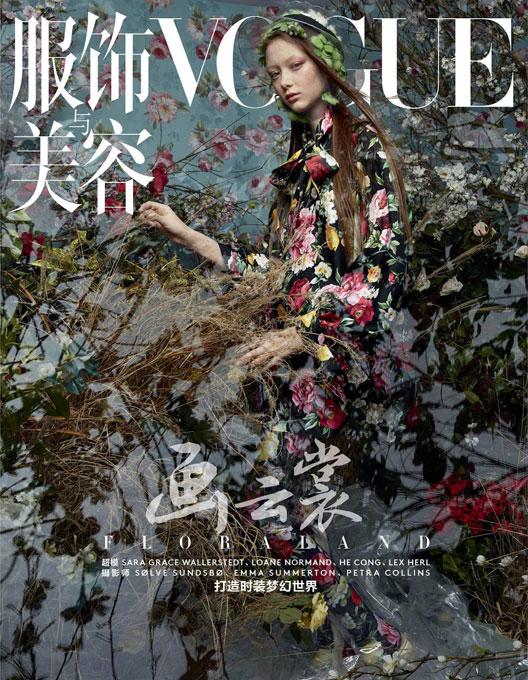 Vogue+China+May+201801