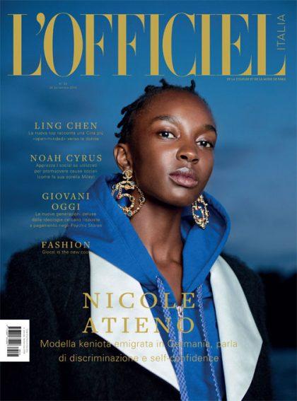 LOIT26_cover_nicole