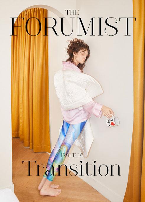 Forumist-16-Cover