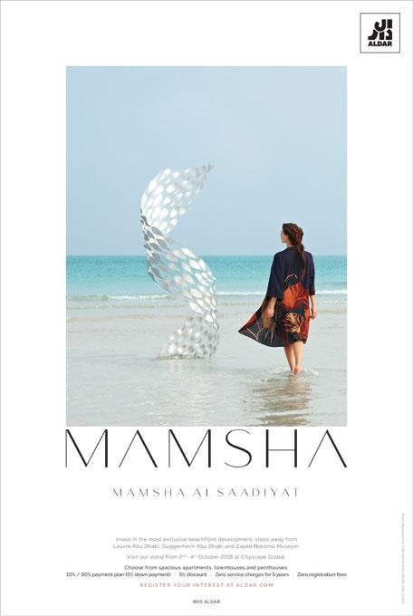 Mamsha_Gulf-News_30th_FP_440x295[1]