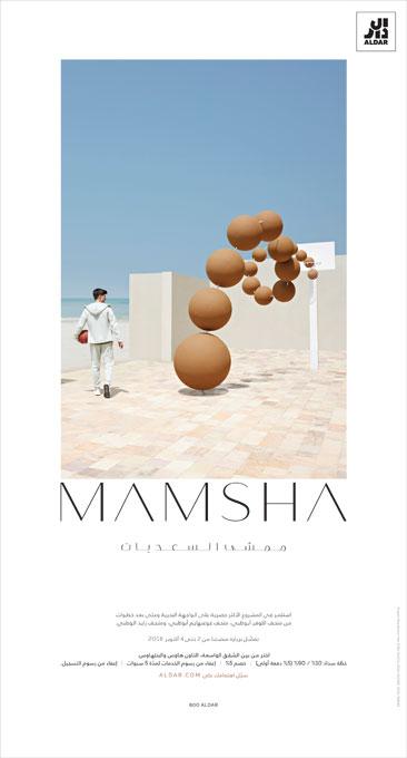 Mamsha_PrintAd_Al-Ittihad_ARA_30th_FP_530x285