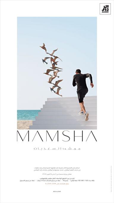 Mamsha_PrintAd_Al-Khaleej_ARA_30th_FP_540x305